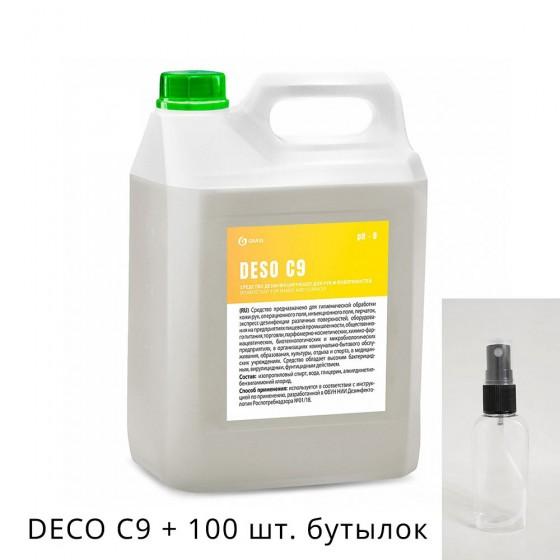 Комплект дезинфицирующее средство DESO C9, 5л + бутылка с распылителем 50 мл, 100 шт
