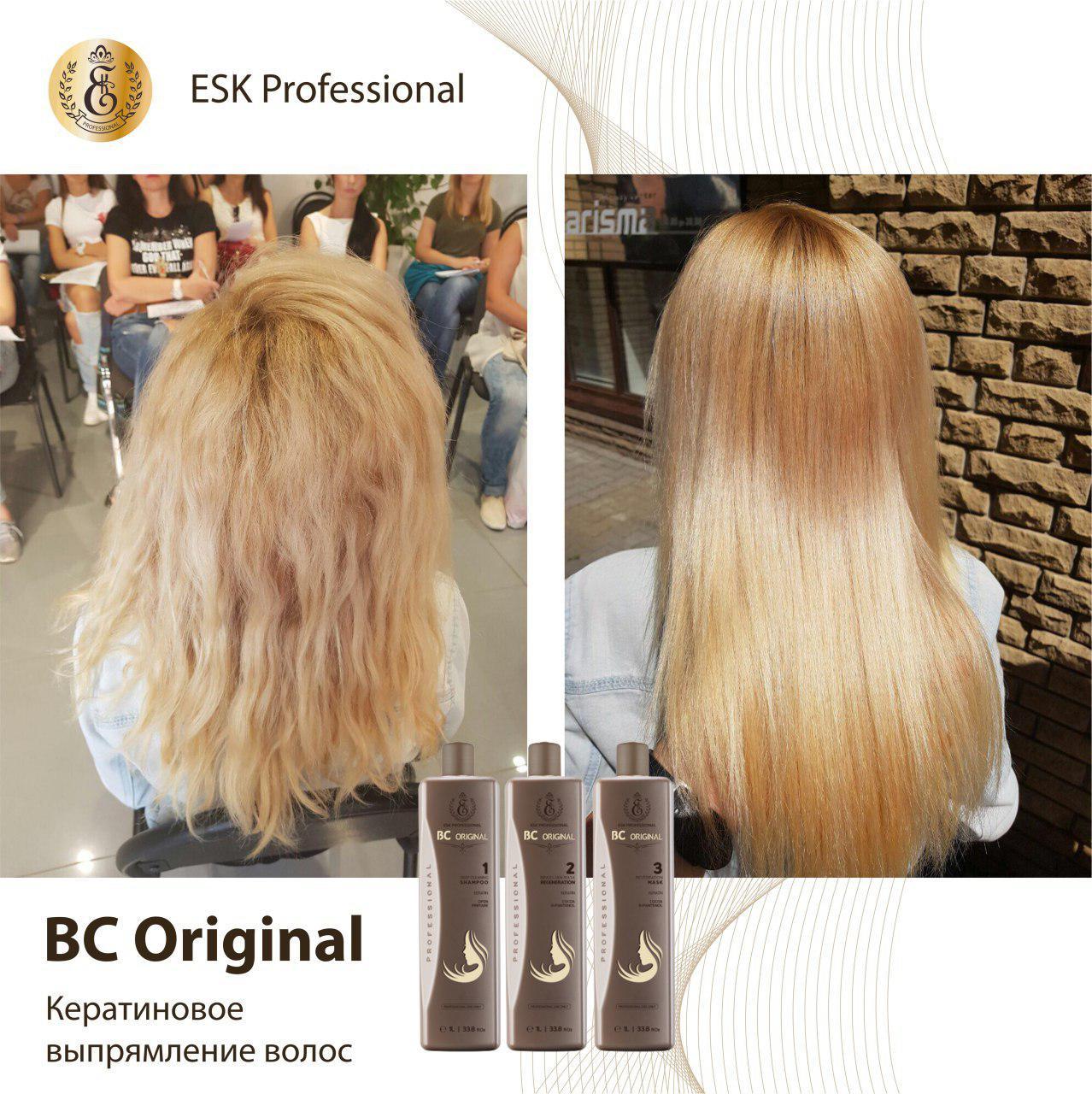 кератиновое выпрямление для волос BC Original